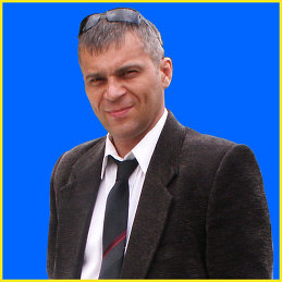 Сергей Полупан