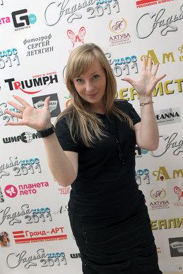 Анна Старовойтова