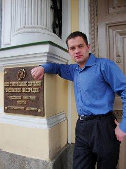 Данил Архипкин