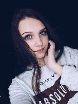 Anna Chaton
