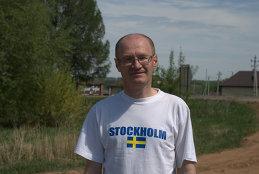 Анатолий Русских