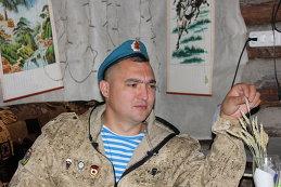 Александр Moryak 34