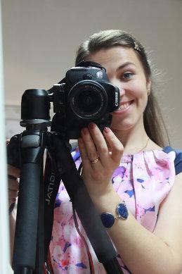 Veronika Gug