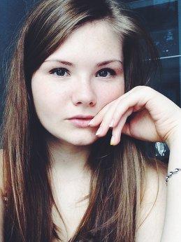 Алина С