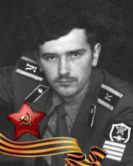 Сергей Ковалевский