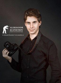 Александр Кузнецов