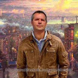 Андрей Бырдин