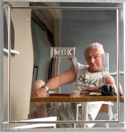 Геннадий Слёзкин