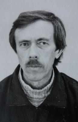 Анатолий Мартынов