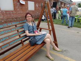 Tatiana Tutatchikova