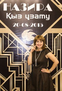 Татьяна Усова