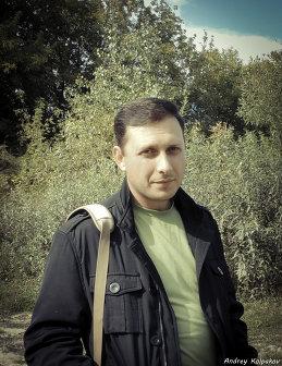 Андрей Колпаков