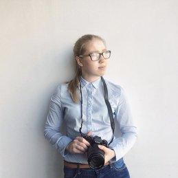 Диана Плотникова