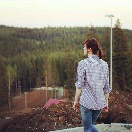 Анастасия Avie