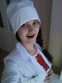 ирина амблямова