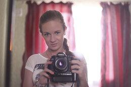 Ирина Фролова