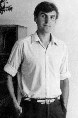 Пётр Четвериков