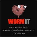 wormit worm