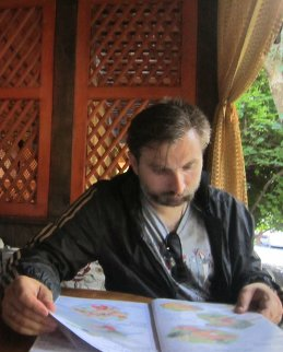 Александр Стах