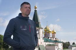 Сергей Цымбалов