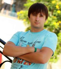 Александр .
