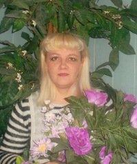 Инна Немидова