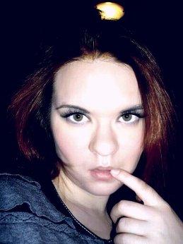 Валерия Белошицкая