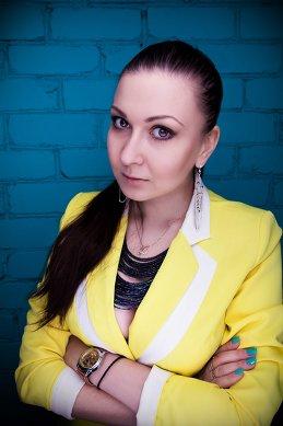Ольга Гудым
