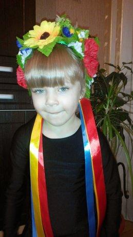 Yulia Kyclo