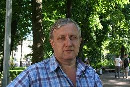 Сергей Гейко
