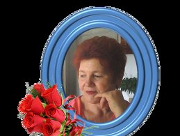 Татьяна Ремпель