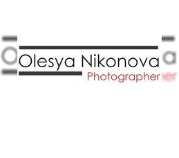 Олеся Никонова