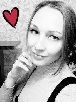 Ирина Жеребятьева