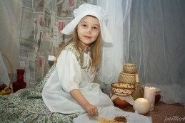 Мила Айдина