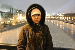 Екатерина Саберова