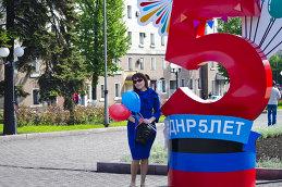 Татьяна Евдокимова