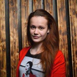 Ксения Юдина