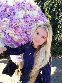 Светлана Курцева