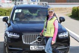 Вера Ярославцева