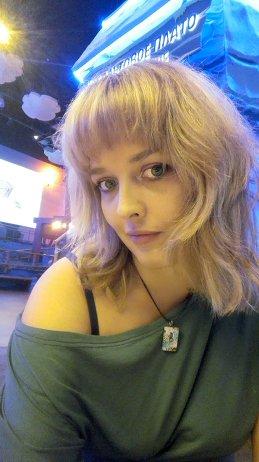 Юлия Хачатурян