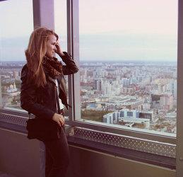 Регина Сихаева