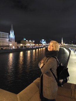 Анна Рахунок