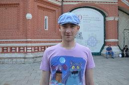 Даниил Яшуткин