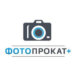 Фотопрокат Плюc