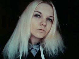 Анастасия Шинаева