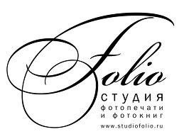 Студия фотопечати и фотокниг Folio