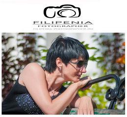Светлана Филипеня