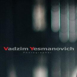 Вадим Есманович