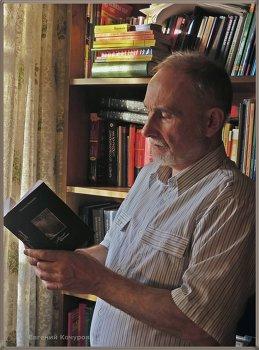 Евгений Кочуров
