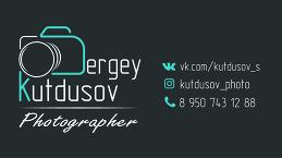 Kutdusov Sergey